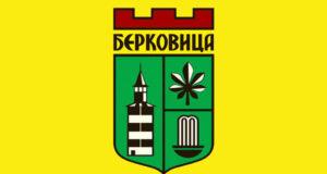 berkovitsa municipality image gallery