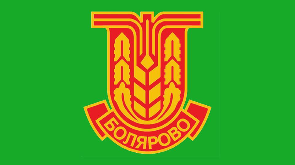 Bolyarovo Municipality Yambol Province