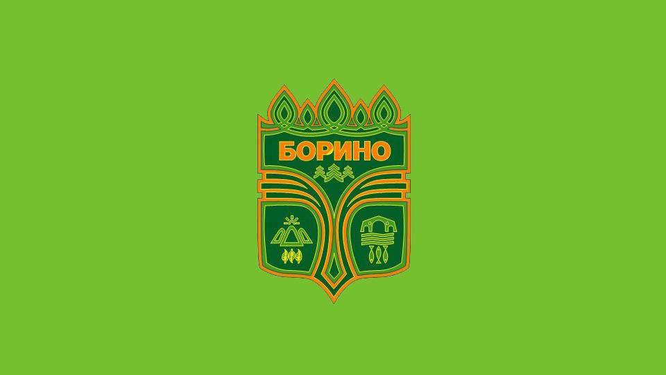 Borino Municipality Smolyan Province