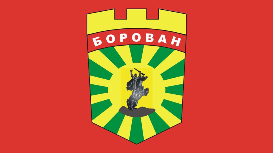 Borovan Municipality Vratsa Province