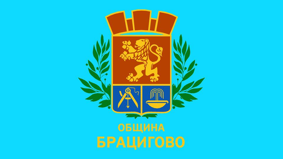 bratsigovo municipality, pazardzhik province