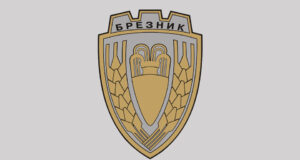 Breznik Municipality Pernik Province