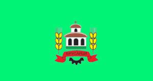 Brusartsi Municipality Montana Province