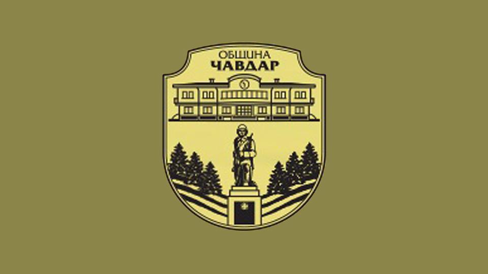 Chavdar Municipality Sofia Province