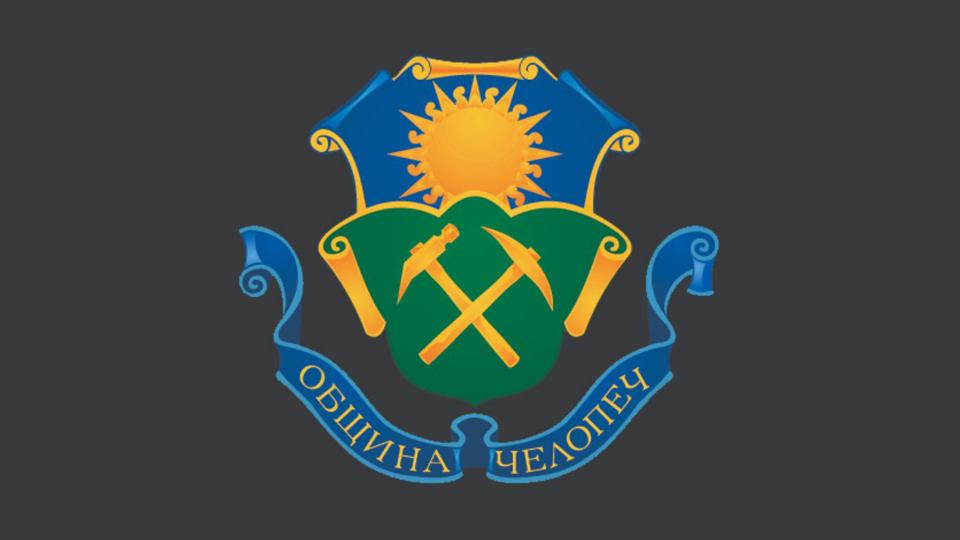 Chelopech Municipality Sofia Province