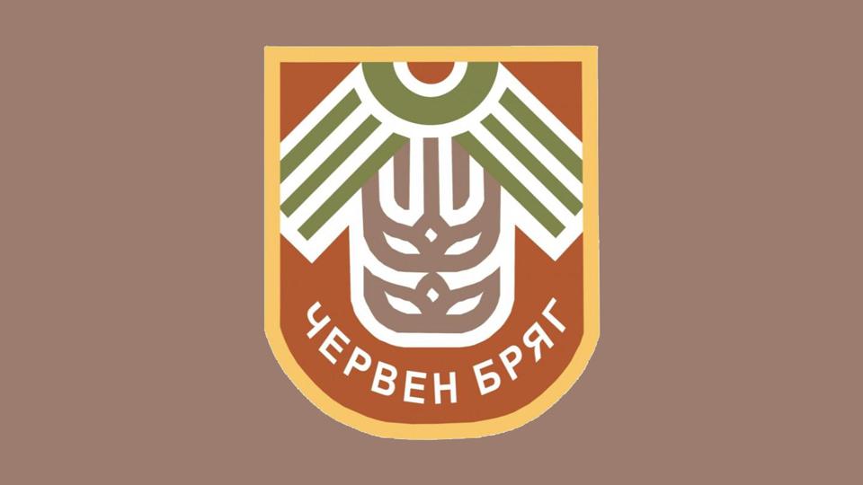 Cherven Bryag Municipality Pleven Province