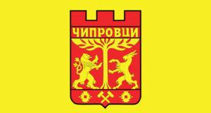 Chiprovtsi Municipality Montana Province