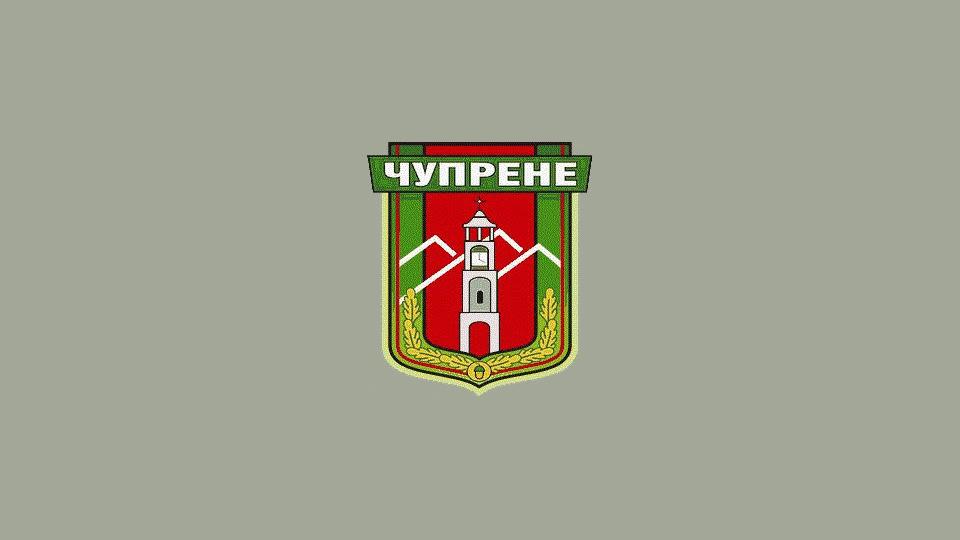 Chuprene Municipality Vidin Province