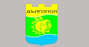 Dalgopol Municipality Varna Province