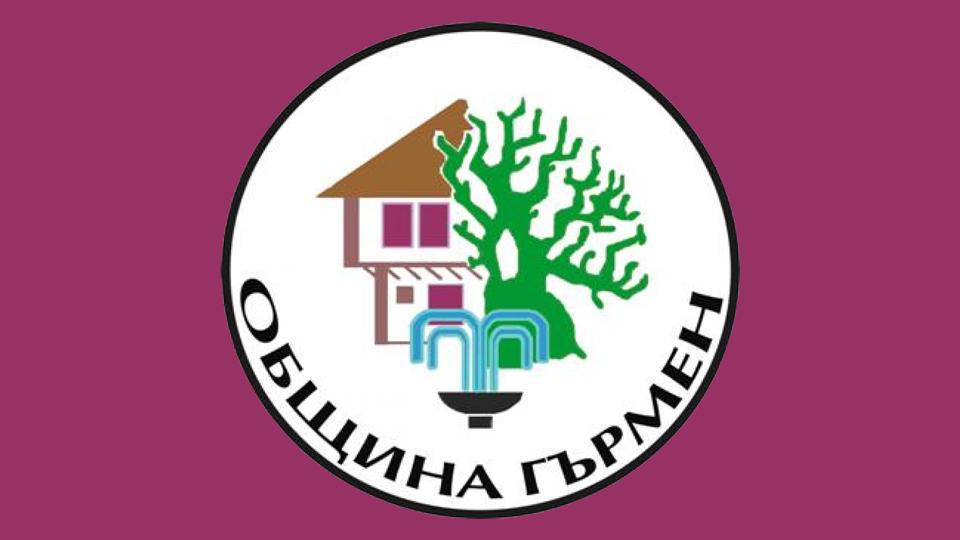 garmen municipality община гърмен