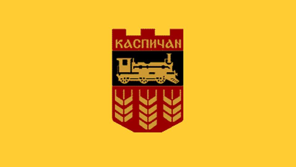 kaspichan municipality