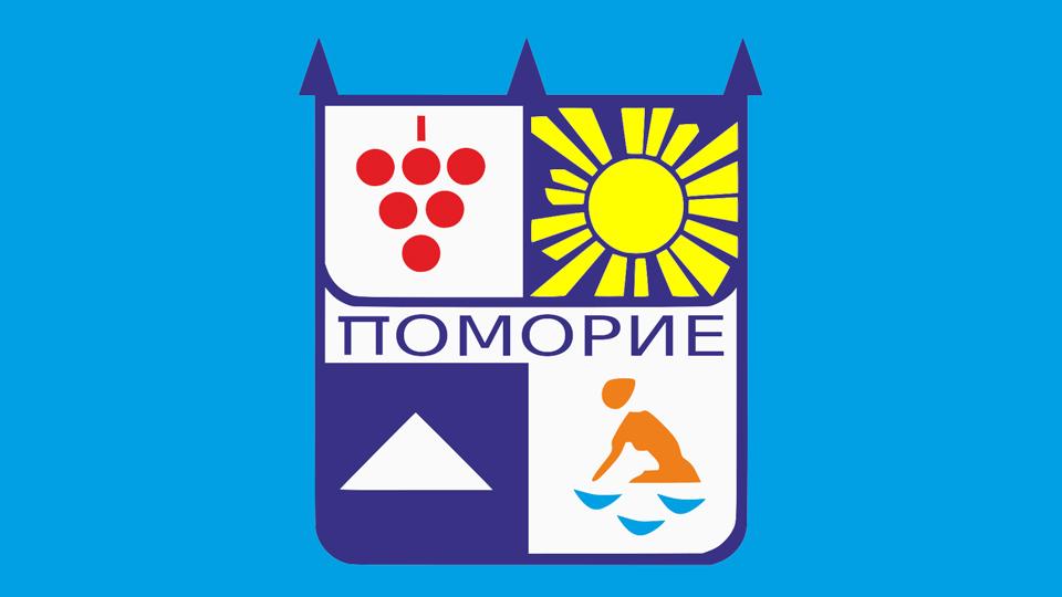 pomorie municipality