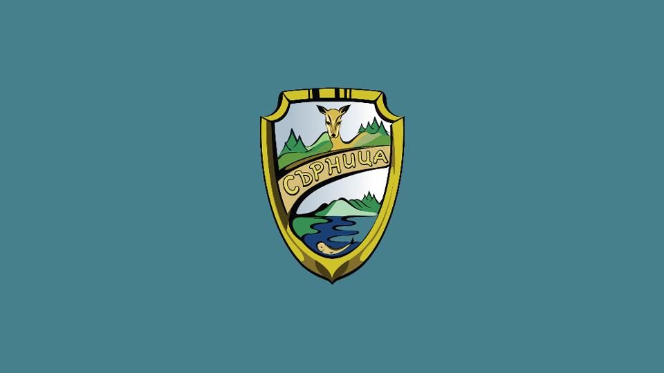 Sarnitsa Municipality Pazardzhik Province