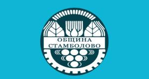 stambolovo municipality