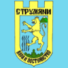 strumyani municipality image gallery