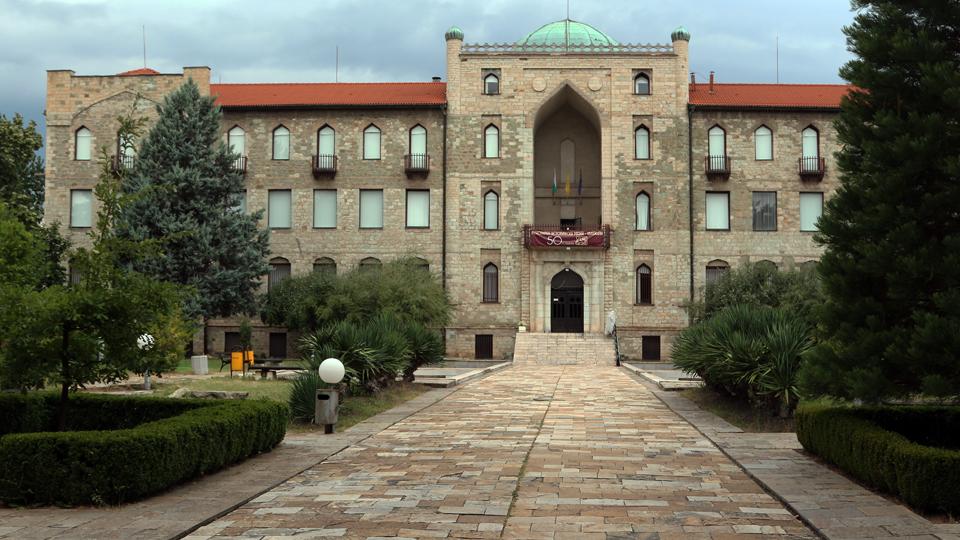 kardzhali regional history museum