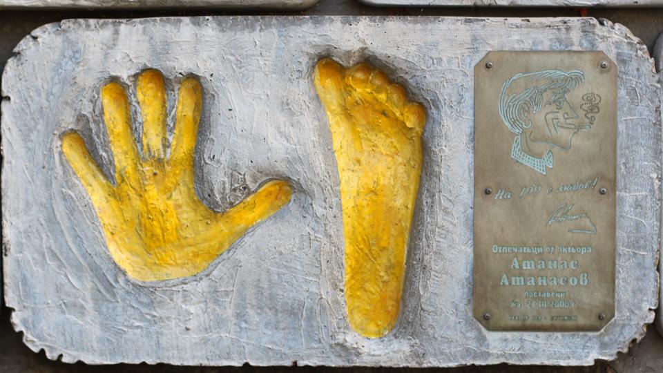 atanas atanasov plaque