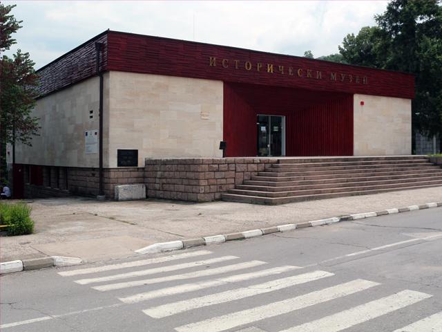perushtitsa history museum